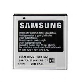 Samsung EB575152VUCSTD Battery - I9000 Galaxy S, B7350 Omnia PRO 4
