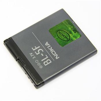 Nokia BL-5F Battery - N96, N95, N93i, E65, 6290, 6710 Navigator