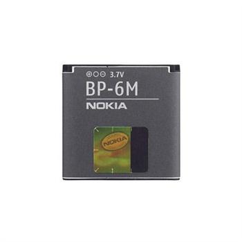 Nokia BP-6M Battery - N93, N73, 9300i, 9300, 6288, 6280, 6234, 6233