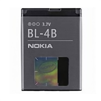 Nokia BL-4B Battery - N76, 7373, 7370, 6111, 5000, 2760, 2660, 2630