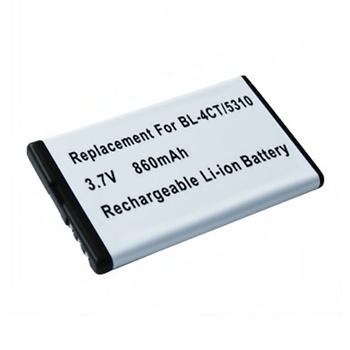 Nokia BL-4CT Battery - X3, 7310 Supernova, 7230, 7210 Supernova, 6600 Fold