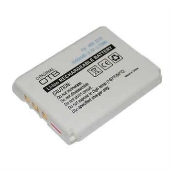 Nokia BLC-2 Battery - 3510i, 3530, 6650, 6650, T-Mobile, 6800, 6810 - 1000 mAh