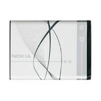 Nokia BL-5B Battery - N80, N90, N80, 7360, 7260, 6120 Classic, 6080