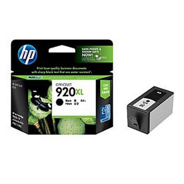 HP 920XL Inkjet Cartridge - Officejet 6000, 6500, 7000 - Black