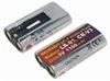 BenQ Battery CR-V3, CR-V3P, LB-01 - 1100 mAh