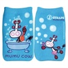 Mobile Phone Sock - Mumu Cow - Bubbles