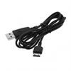 Samsung L760, G800, F330 USB Data Cable