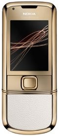 Nokia 8800 Gold Arte accessories