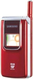 Samsung S200 Accessories