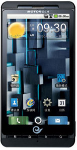 Motorola DROID X ME811 accessories