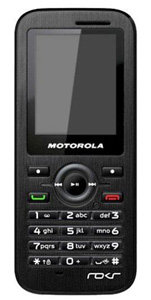 Motorola WX395 accessories