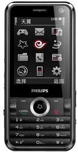 Philips C600 accessories