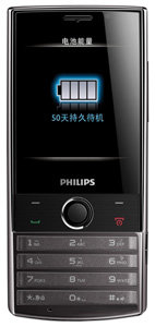 Philips X603 accessories