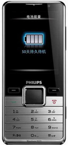 Philips X630 accessories