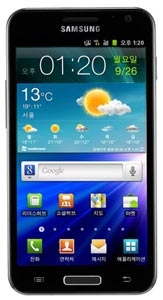 Samsung Galaxy S 2 HD LTE accessories