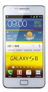 Samsung I9100G Galaxy S2 accessories
