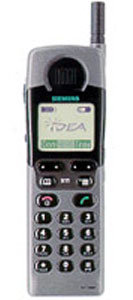 Siemens S11 Mobile Accessories