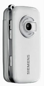 Siemens SF65 Mobile Accessories
