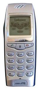 Mans pirmais mobilais telefons, vai kādi telefoni man ir bijuši - Page 2 Sony-CMD-J70