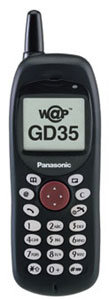 Panasonic GD35 accessories